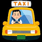 なんでもタクシー始まりました!