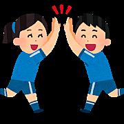 東広島運動公園でイベントが開催されます!