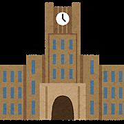 広島大学に新しい施設ができました!