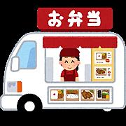 西条駅前ドライブスルー復活!!