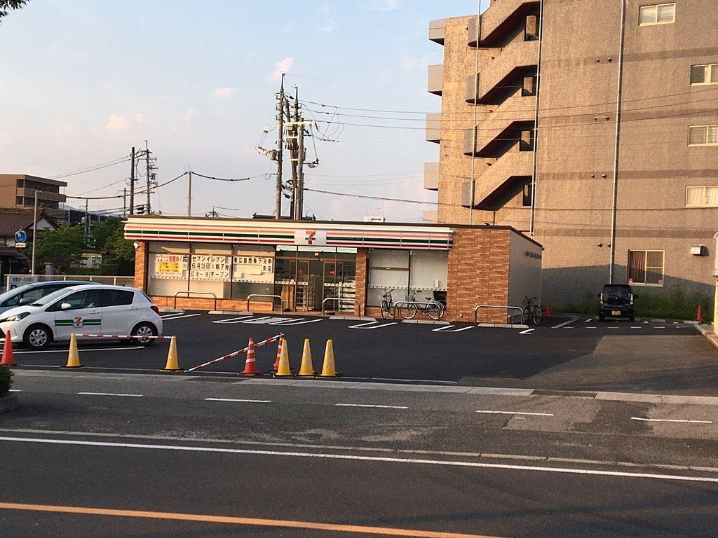 東広島西条下見中央店