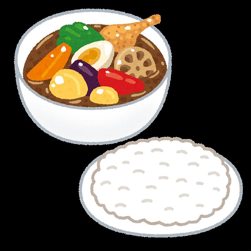 北海道のスープカレーが東広島で食べれます!