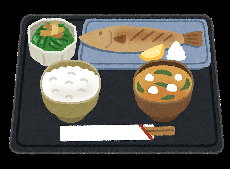 東広島の定食屋ならここ♪