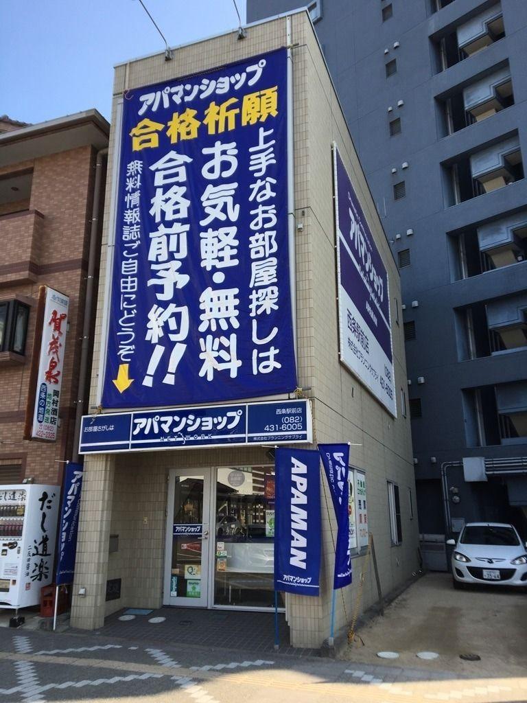 広島大学の試験は明後日にある