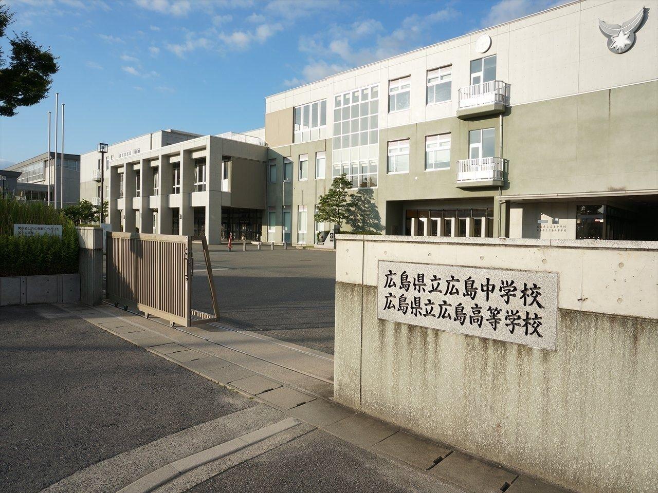 東広島市の中高一貫校