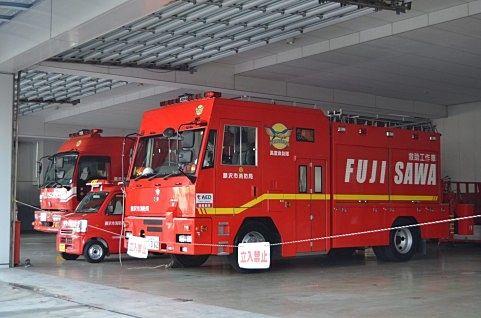 東広島市高屋町に消防署を新設へ