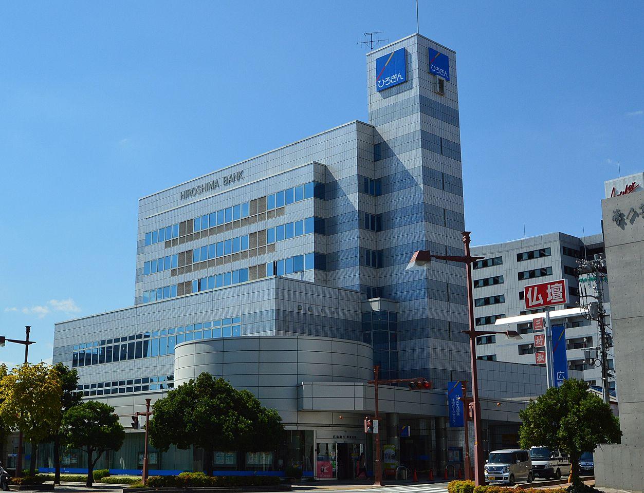 広島銀行西条支店