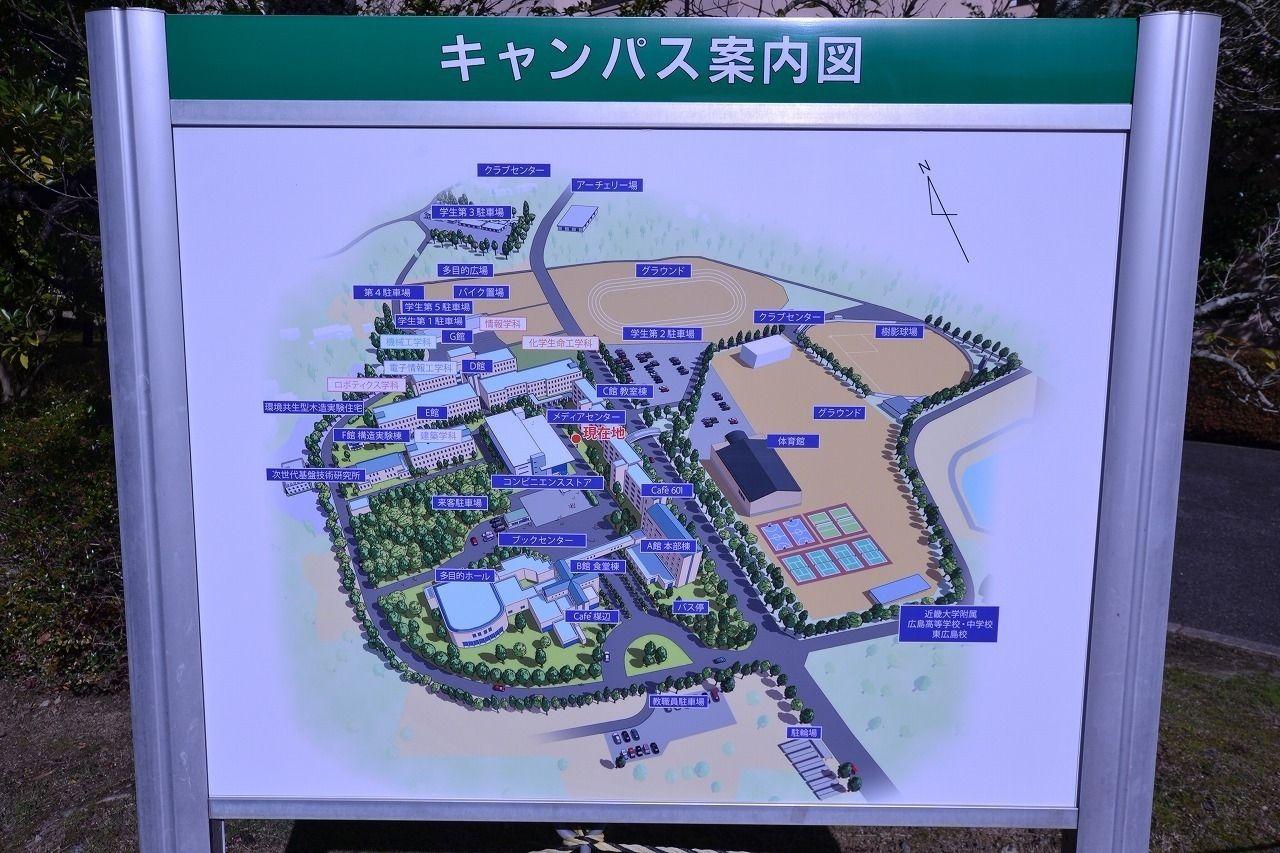 近畿大学の後期合格発表が3月18日にありました!