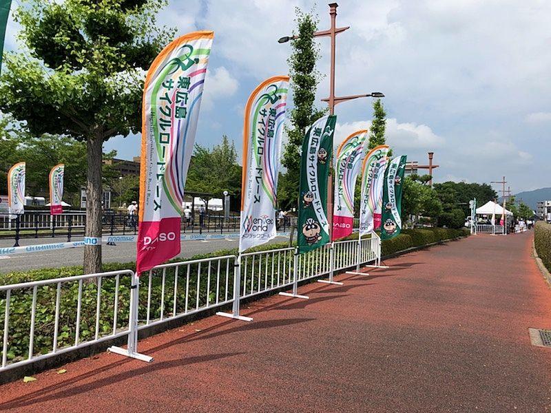 東広島サイクルロードレース