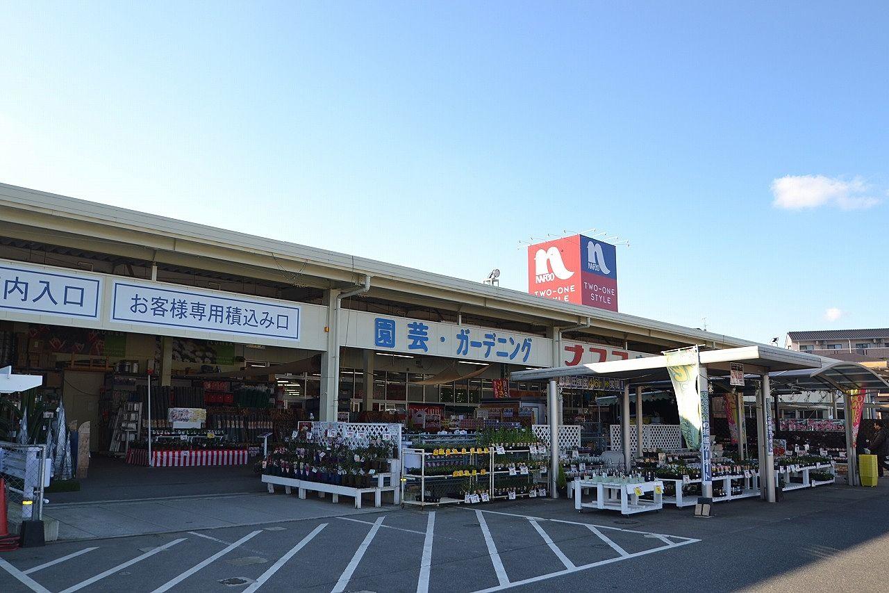 ナフコ東広島店