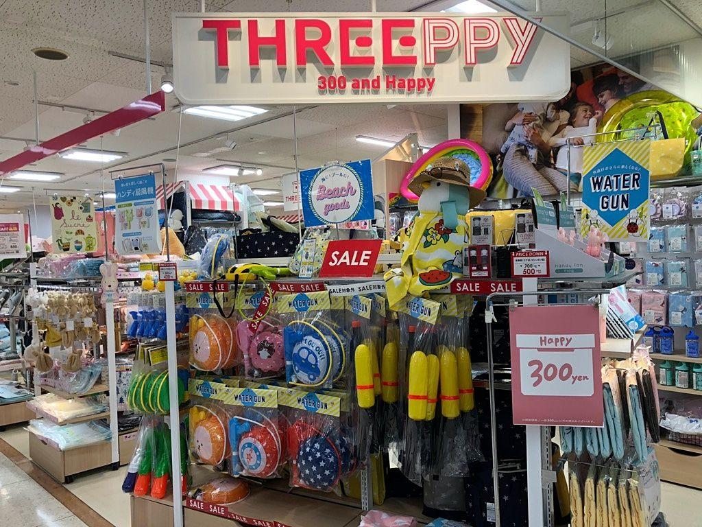 THREEPPYが東広島に初出店