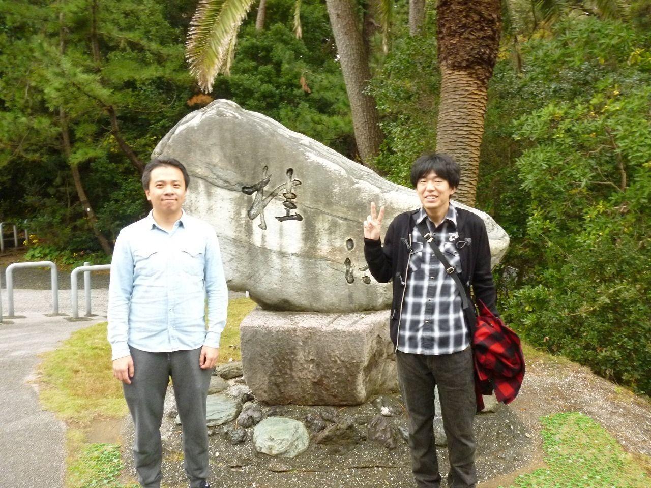 高知県へ社員旅行